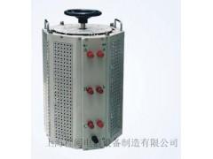 接触式调压器- TSGC2J-15KVA/上海程阅