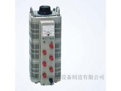 接触式调压器-TSGC2-6KVA/上海程阅