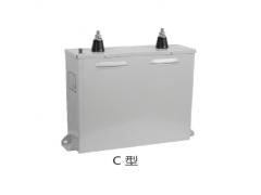 RHCX消弧线圈型电容器\广东顺容