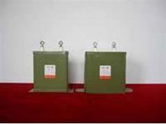 CBBT型交流金属化聚丙烯电容器\鹤壁市华星电子