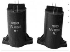CBB80A型高压交流金属化聚丙烯膜介质电容器\鹤壁市华星电子
