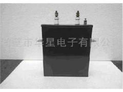 BKMJ电力机车电容器\鹤壁市华星电子