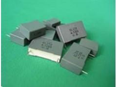 CL233型金属化聚酯膜介质直流固定电容器\鹤壁市华星电子