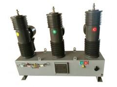 BGZ6-40.5 35KV智能户外柱上高压真空断路器