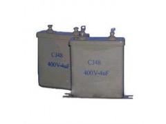 CJ48型交流密封金属化纸介电容器\鹤壁市华星电子