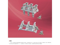 GN19-12型户内高压隔离开关\宝高电器
