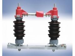 GW4-12KV/630A高压隔离开关\宝高电器