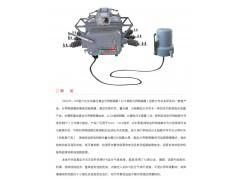 ZW20F-12型10KV户外智能高压真空断路器