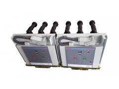 ZN63(VS1)-12户内交流高压真空断路器