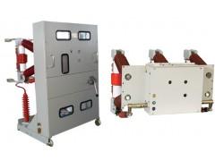 ZN12-40.5户内高压真空断路器