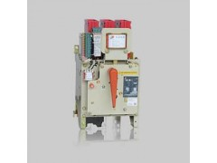 DW15-630万能式断路器\人民电器