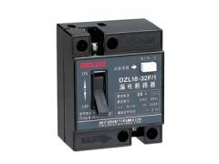 DZL18 漏电塑壳断路器