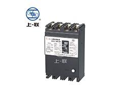 DZ20L系列漏电断路器\上海上联