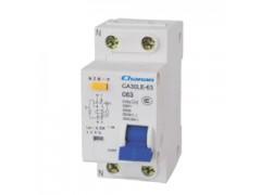 CA30LE-63漏电断路器