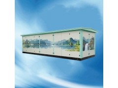 YBW-12预装式箱式变电站(欧式)\博控电气