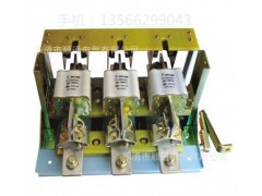 HR3-200 熔断器式刀开关 HR3-200/31熔断器隔