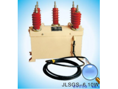 小型水电站专用高压计量箱(JLSGS-6.10W)\德乐普电器