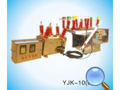 高压预付费计量控制装置YJK-10(6)\德乐普电器