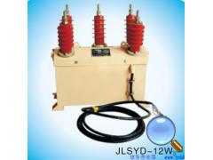 与断路器配套、带电源型预付费高压计量箱\德乐普电器