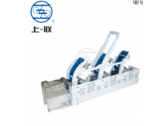 HG2B条形熔断器式隔离开关\上海上联