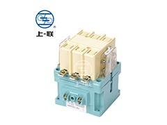 CJ20系列交流接触器\上海上联