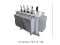 S13型油浸式变压器/特变电工