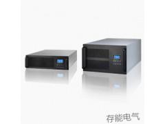 存能机架式锂电池UPS