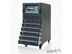 存能模块化锂电池UPS