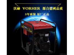 吴江电焊氩弧焊一体机 带7KW柴油发电机进口