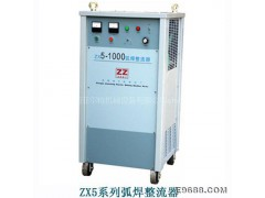 供应ZX5系列弧焊整流器