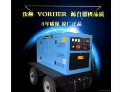 450A仓山区发电机驱载双弧焊机 带15千瓦柴油发电机