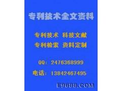 管弧焊逆变器生产配方技术专题专利技术配方工艺资料