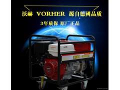 永磁直流弧焊、发电机电焊机、发电电焊两用机