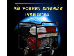 永磁直流弧焊、发电机 电焊机、发电电焊两用机