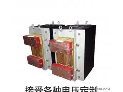 水冷电阻焊接变压器 氩弧焊 碰焊机变压器 DN-63KVA