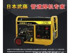 150A发电机电焊机两用机 发电机带电焊机弧焊