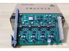模拟量信号输出卡XP322 热销 低价 质保 全新
