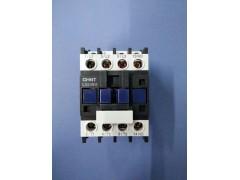 供应正泰CJX2系列交流接触器 价格合理 品质保证