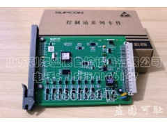 干触点开关量输入卡XP363(B) 全国销售