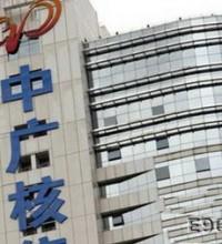 中广核保持全球最大核电建造商地位