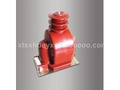 JDZX9-35Q电压互感器