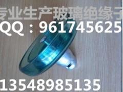 梅州专业瓷瓶绝缘子厂家LXY-70