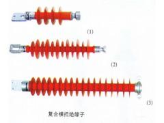 安庆哪里有厂家供应0.4KV悬式绝缘子FXBW-4/50