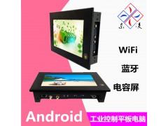 IP65防尘防水7寸安卓触摸一体机WiFi