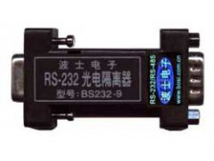 BS232-9 RS232光电隔离器
