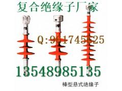 阳泉0.4KV复合针式防污绝缘子FPQ-4/3T价格是多少