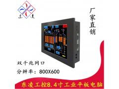 工业设备控制电脑8寸8.4寸触摸一体机