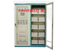 厂家直销GZDW系列高频开关直流电源柜