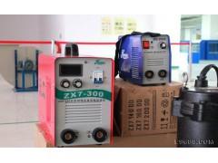 ZX7系列焊机 冠华汉工