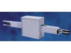 母线槽、密集型母线槽、防水母线槽、浇筑母线槽、防火母线槽、